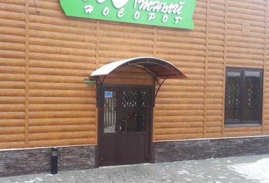 Купить козырек из поликарбоната | Челябинск